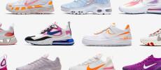 Sneakers Nike de Chica perfectas para empezar el año...