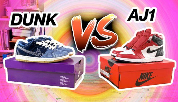 Air Jordan 1 Retro High Satin Snake Skin vs Nike sb Dunk Sashiko!