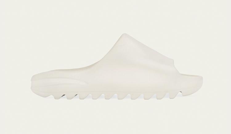 comprar-adidas-yeezy-slide-bone