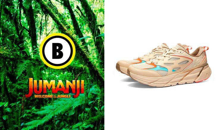 sneakers jumanji