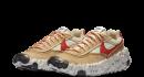 Nike Overbreak Fossil