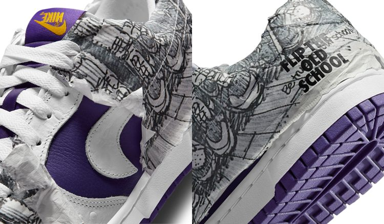 Nike Dunk Low Flip Old Skool