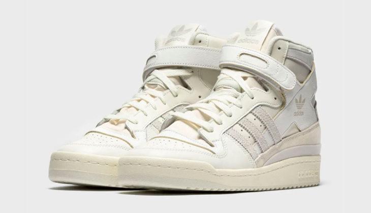 Las Adidas Forum '84 Hi Orbit Grey son crema