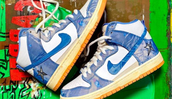 Las Nike SB Dunk High Carpet Company son otra movida