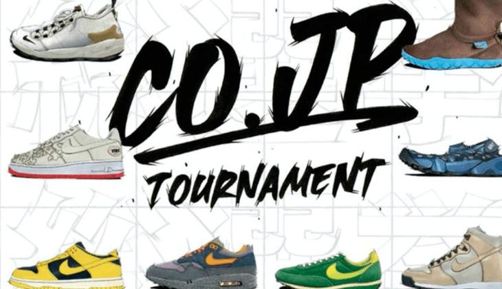 El torneo COJP de Nike se lanzará en la aplicación SNKRS muy pronto…