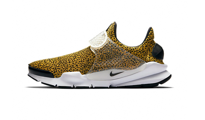 Backseries-nike-sock-dart-racer-safari-pack-university-gold