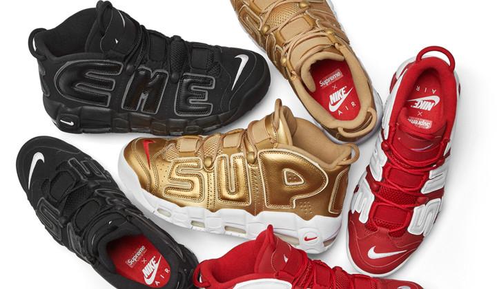 Supreme x NikeLab Air More Uptempo, mañana a la venta