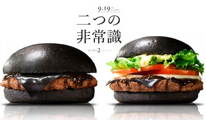 Black_burger_King