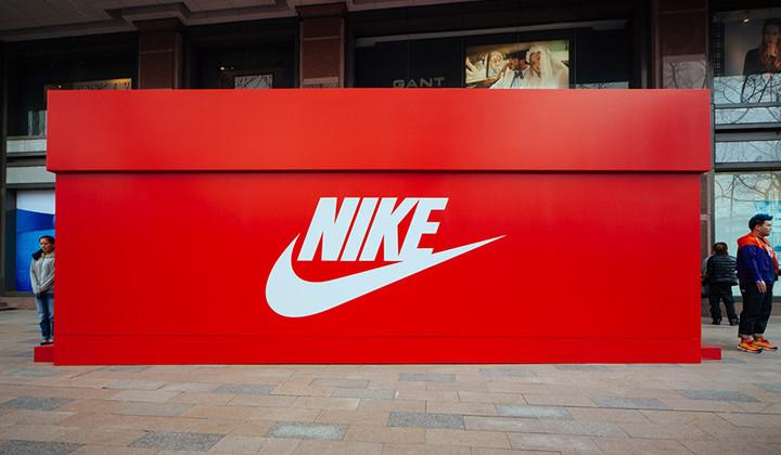 Hay Código descuento en Nike por el Cyber Monday