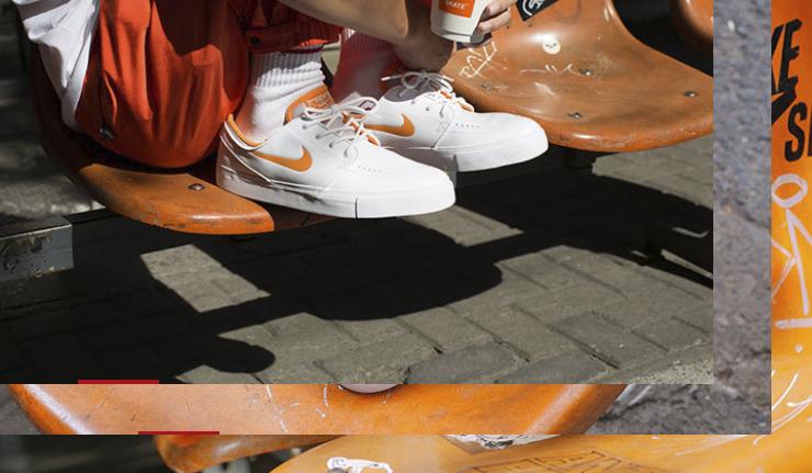 5c50a3b14d0f9 Fly x Nike Sb Janoski