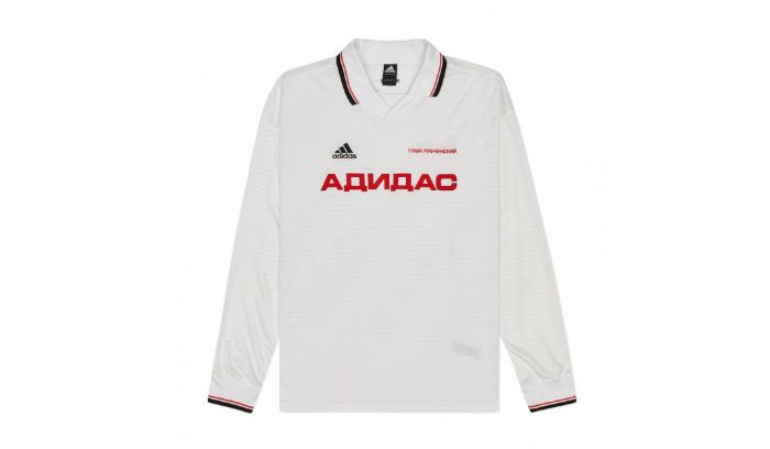 Gosha-Rubchinskiy-adidas-camiseta-futbol