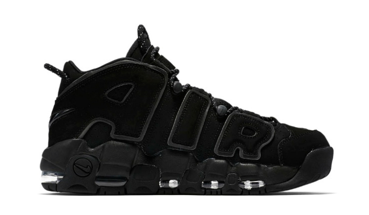 Nike Air More Uptempo Incognito buy