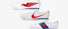 Nike Cortez Shoe Dog Pack, los orígenes de la marca...