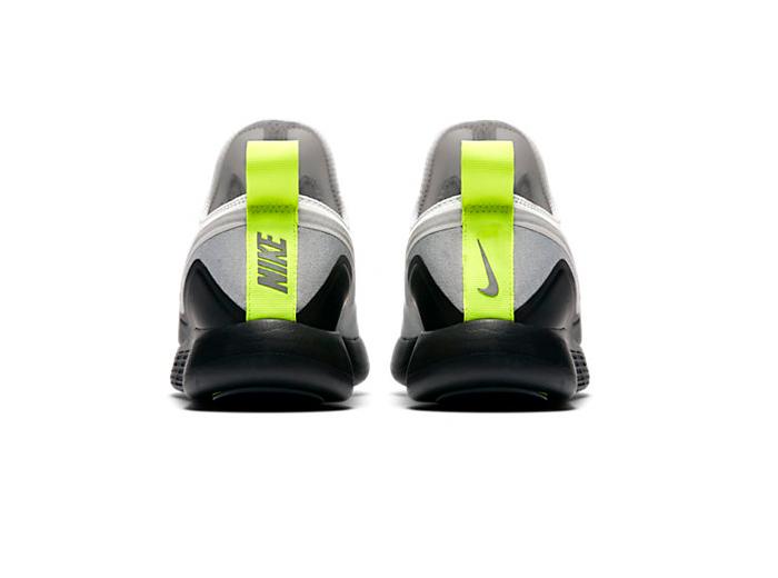 """Nike LunarCharge Essential BS """"Black Volt 95"""""""