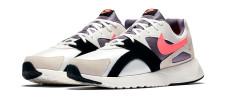 Nuevas Nike Phanteos, antes llamadas Phanteon