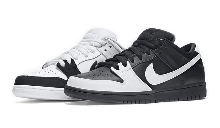 Nike SB Dunk Low «Yin Yang»