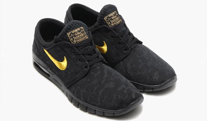 Nike_janoski_max_gold_1