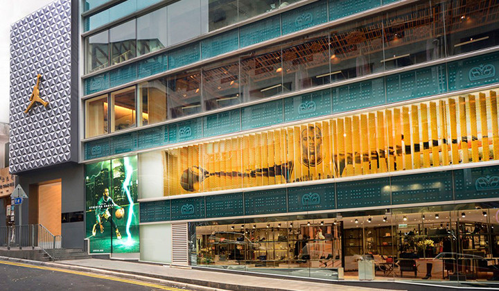 Nueva tienda Jordan Brand en Hong Kong