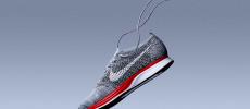 Nuevos lanzamientos Nike para esta semana