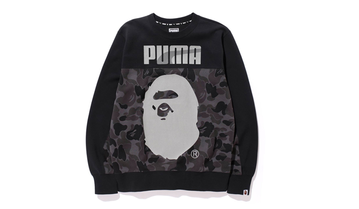 Puma-x-Bape-Collection-7
