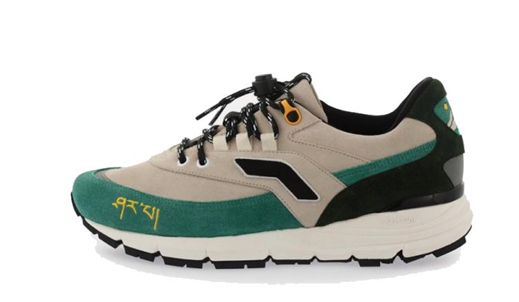 zapatillas limitadas para regalar en Reyes