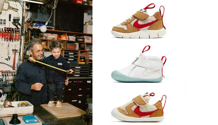 Tom Sachs x Nike Mars Yard, hype para niños y para mayores!
