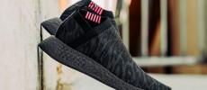 adidas NMD CS2 Shadow Knit