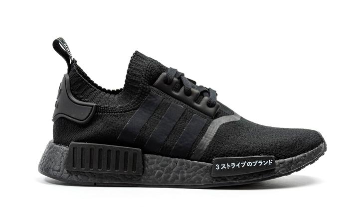 adidas-NMD-R1-PK-Triple-Black-Japan-Pack