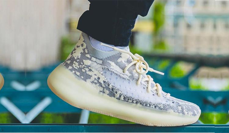 adidas Yeezy Boost 350 v3 FB7876
