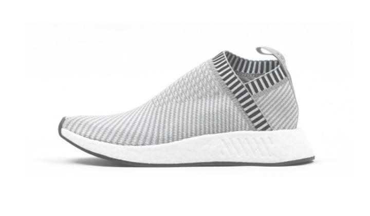 adidas-cs2-mejores-sneakers-rebajadas-backseries