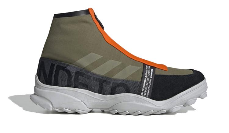 adidas-gsg9-adidas-x-undefeated-G26650