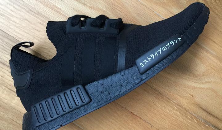 "Adidas NMD R1 PK ""Japan Boost"" Pack Backseries"