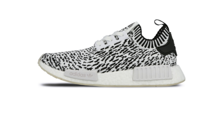 adidas nmd zebra top 10 sneakers perfectas verano