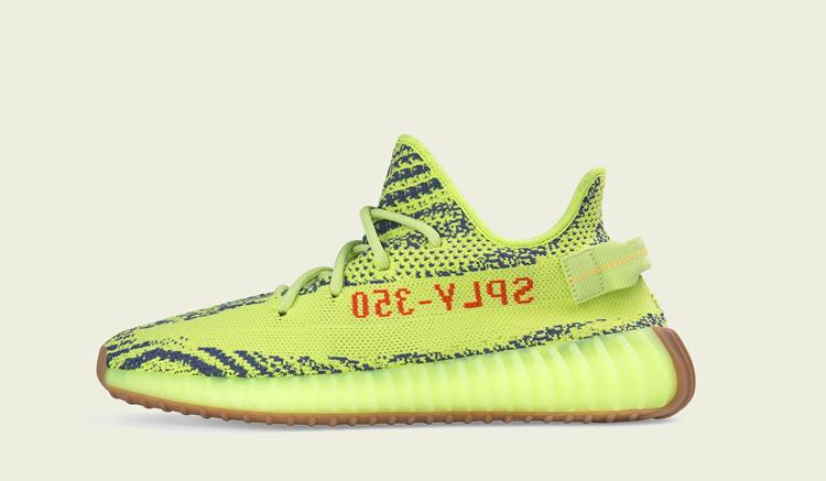 adidas-yeezy-boost-350-frozen-B37572