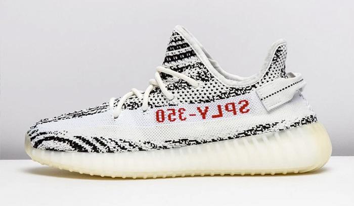 adidas-yeezy-boost-v2-350-zebra-AYB12-lateral