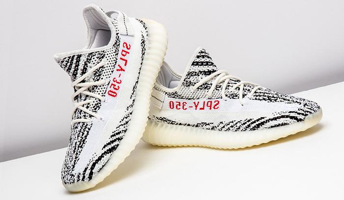 adidas-yeezy-boost-v2-350-zebra-AYB12-vista