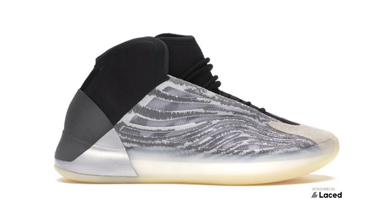 adidas-yeezy-quantum-basketball-FZ4362
