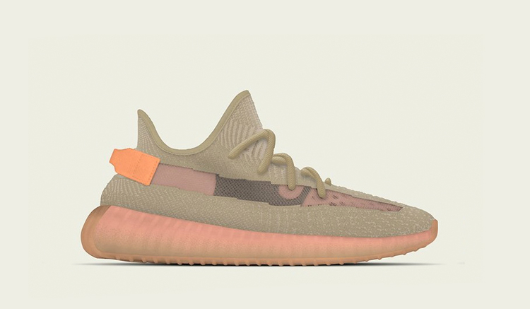 adidas-yeezy.boost-350-v2-clay