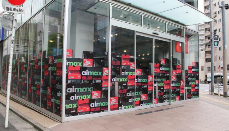 """El escaparate de """"We love Nike"""" de ATMOS"""
