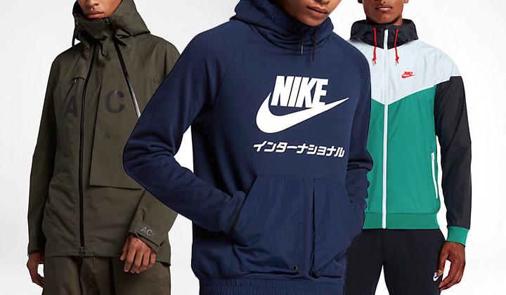Ropa Todo De No Porque Nike Sneakers Son xR7ZBFwx
