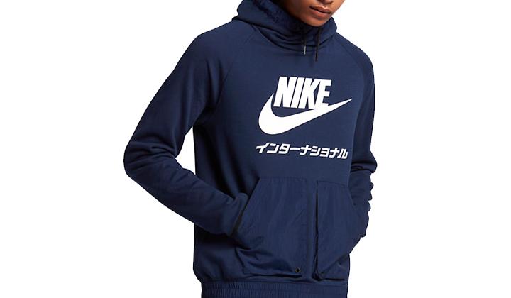 d535cfbec1474 backseries-ropa-nike-hoodie-nike-escrito-japones