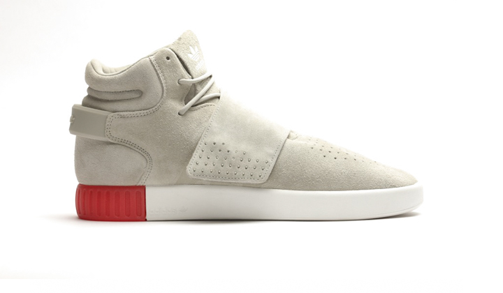 backseries-sneakers-rebajadas-adidas-tubular-invader-strap