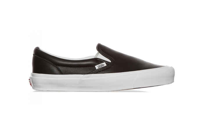 backseries-sneakers-rebajadas-vans-slip-on