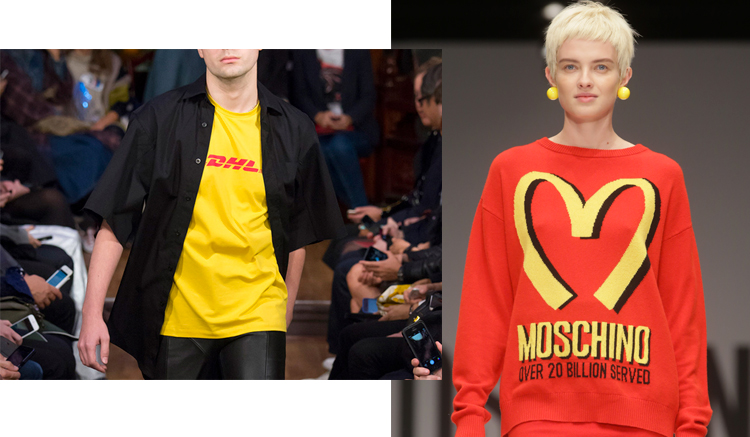 balenciaga-vetements-dhl