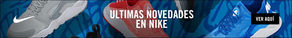Backseries Nike Shop