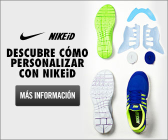 Backseries Nike Id