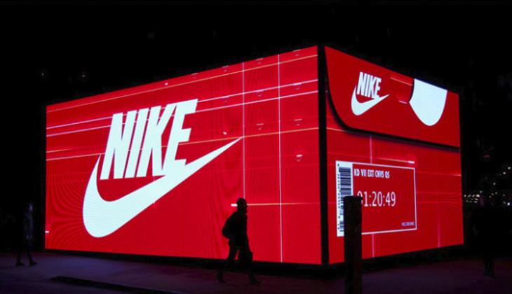 Código descuento Nike Octubre 2020