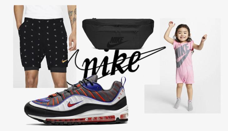 Qué nos hemos comprado con el código de descuento Nike para