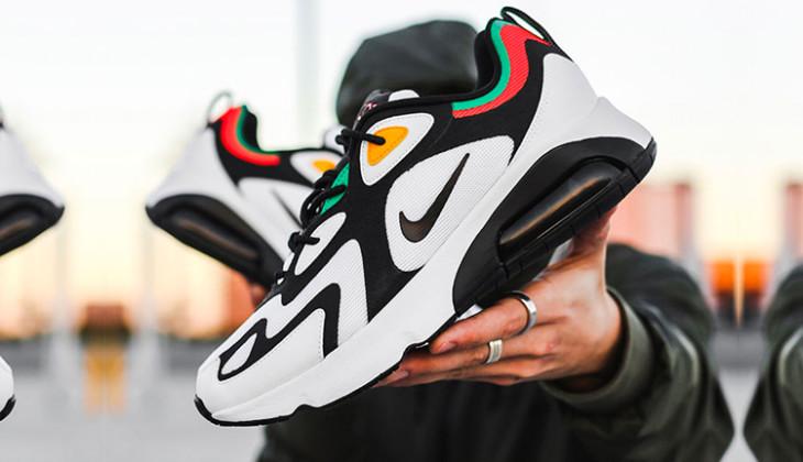 Quieres comprar Nike Air Max 200? Aquí tienes las mejores.