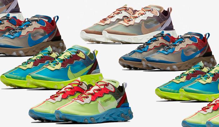 Dónde comprar las Undercover x Nike React Element 87 ?